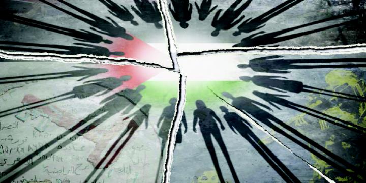 70 años de masacres: Palestina